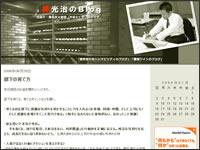 blog_07.jpg