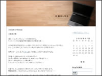 blog_08.jpg